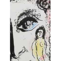 "View 3: Marc Chagall (French, 1887-1985) ""Apparition at the Circus"" Lithograph"