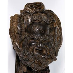 View 3: Asian Wood Carved Sceptre