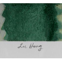 View 6: Lu Hong (Chinese, b.1952) Serigraphs