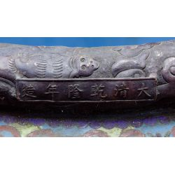 View 5: Chinese Monumental Cloisonne Tank