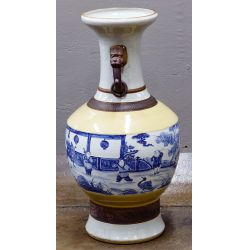 View 4: Asian Earthenware Vase