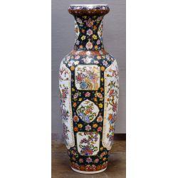 View 2: Japanese Style Floor Vase