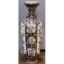 View 4: Japanese Style Floor Vase