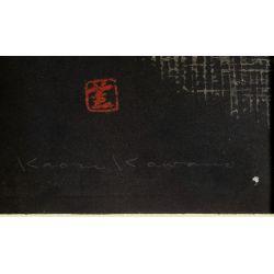 View 3: Kaoru Kawano (Japanese, 1916-1965) Woodblock Prints