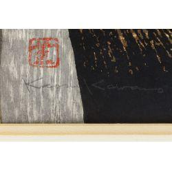 View 5: Kaoru Kawano (Japanese, 1916-1965) Woodblock Prints