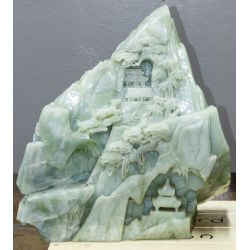 View 4: Chinese Carved Jadeite Jade Mountain Statue