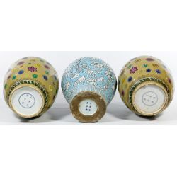 View 3: Asian Style Ginger Jar Assortment