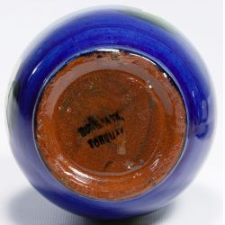 "View 7: I. Godinger & Co. ""Jardin"" Porcelain China"