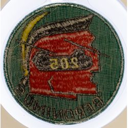 View 5: Neil Armstrong Owned 205th Geronimos Patch