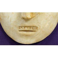 View 4: Pre-Columbian Stone Mask