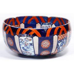 View 3: Japanese Imari Style Bowl