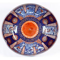 View 5: Japanese Imari Style Bowl