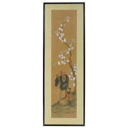 View 3: Japanese Artwork Assortment