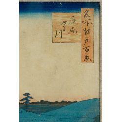 "View 2: Hiroshige (Japanese, 1797-1858) ""Hiroo"" Woodblock Print"