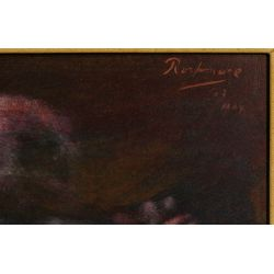 View 3: Noel Rockmore (American, 1928-1995) Oil on Panel