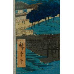 "View 3: Hiroshige (Japanese, 1797-1858) ""Hiroo"" Woodblock Print"