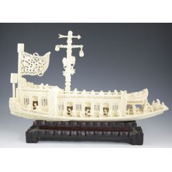 """View 2: Oriental Style Boat """"Carving"""" Decoration"""