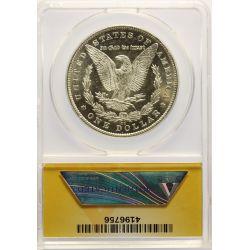 View 2: 1881-CC Morgan Dollar MS-63 Cameo DMPL (ANACS)
