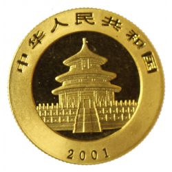 View 2: 2001 China 100 Yuan 1/4 oz. Gold