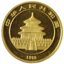View 2: 1998 China 100 Yuan 1 oz. Gold