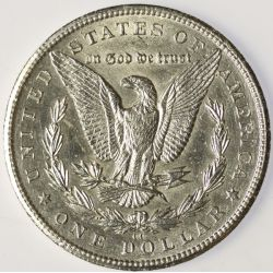 View 2: 1884-CC Morgan Dollar DMPL