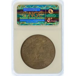 View 2: 1891-CC Morgan Dollar MS-62 (NGC)