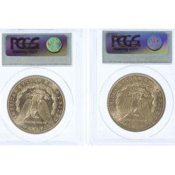 View 2: 1881-S & 1899-O Morgan Dollars AU-58 (PCGS)