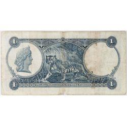 View 2: Singapore: 1935 $1 Straits Settlements