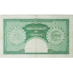 View 2: Cyprus: 1956 500 Mils