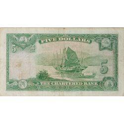 View 2: Hong Kong: 1961 $5