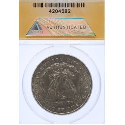 View 2: 1897-O Morgan Dollar AU-55 (ANACS)