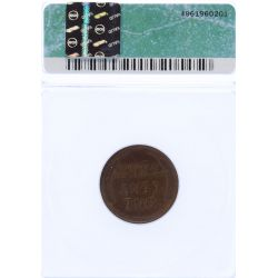 View 2: 1909-S VDB Lincoln Cent F-12 (ICG)