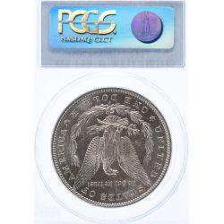 View 2: 1880-O Morgan Dollar AU-55 (PCGS)