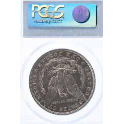 View 2: 1882-O Morgan Dollar AU-53 (PCGS)
