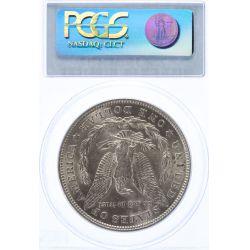 View 2: 1921 Morgan Dollar AU-55 (PCGS)