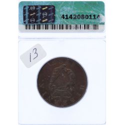 View 2: Ireland: 1823 Half Penny XF-45 (ICG)