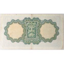 View 2: Ireland: 1946 1 Pound Note