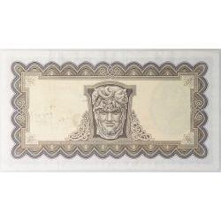 View 2: Ireland: 1973 5 Pound Note