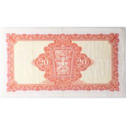 View 2: Ireland: 1976 20 Pound Note