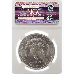 View 2: 1881-S Morgan Dollar MS-64 (NGC)