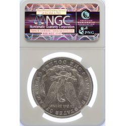 View 2: 1887 Morgan Dollar MS-64 (NGC)