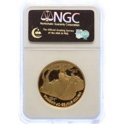 View 2: 2006-W Buffalo $50 Gold PF-70 UCAM (NGC)